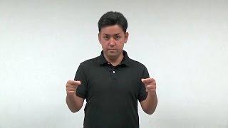 【手話】国名(外国) Japanese Sign Language: World country names.