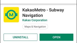 شرح مبسط لبرنامج kakao metro  في كوريا  best app for subway in Korea screenshot 5