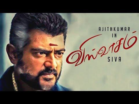 Viswasam Shoot Got Delayed | More Reasons Inside