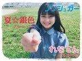 『ノンシュガーれなてんの夏☆銀色 / 奈良怜那(☆NonSugar)』|mysta YouTube