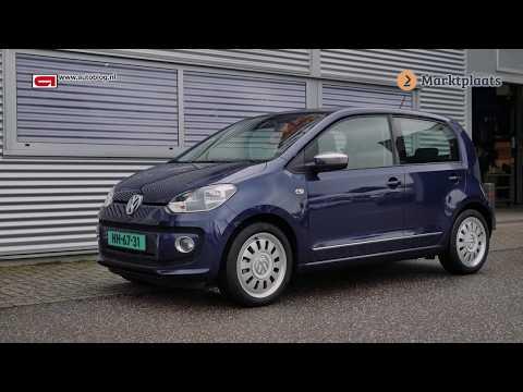 Volkswagen up! buying advice