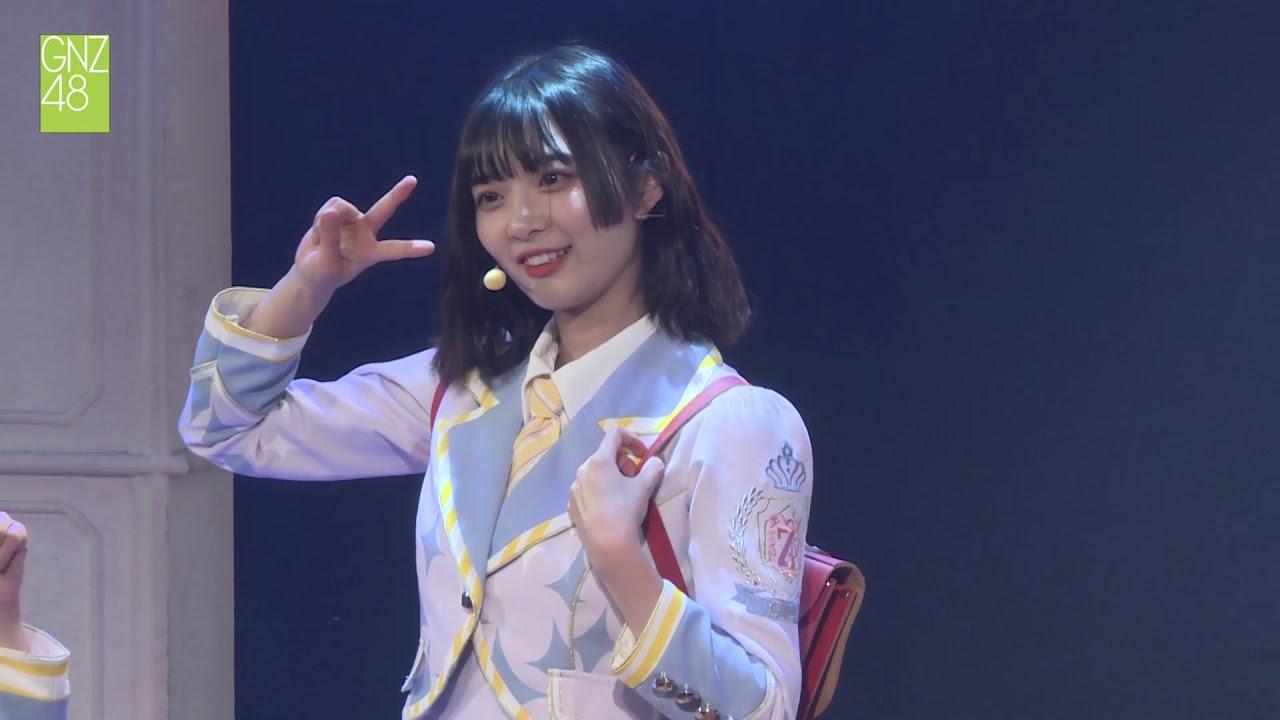 Download 《三角函数》陈桂君生日公演 GNZ48 TeamZ 20191103