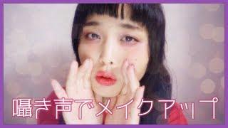 ASMR/音フェチ(初村ちひろ)