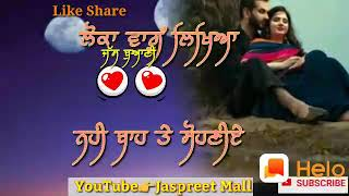 jass manak status suit song
