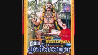 Vararaam Muneeswaran by Veerramanidasan