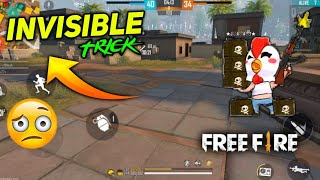 TRICK TO BE INVISIBLE || IMMORTAL GLITCH || HOW TO BE INVISIBLE 💯% WORKING TRICK || MISHTI GAMING