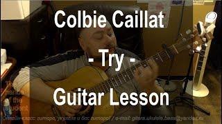 Colbie Caillat - Try - Guitar lesson - ученица Олеся