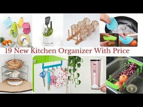 19-new-kitchen-organizer-with-price---kitchen-organizer-ideas--amazon-india-with-link