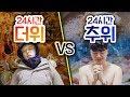 최케빈 - YouTube