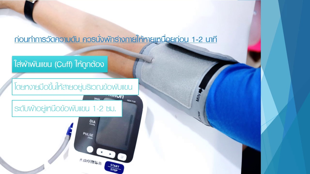 Omron Hem 7130 Youtube Tensimeter Jpn1 Blood Pressure Monitor