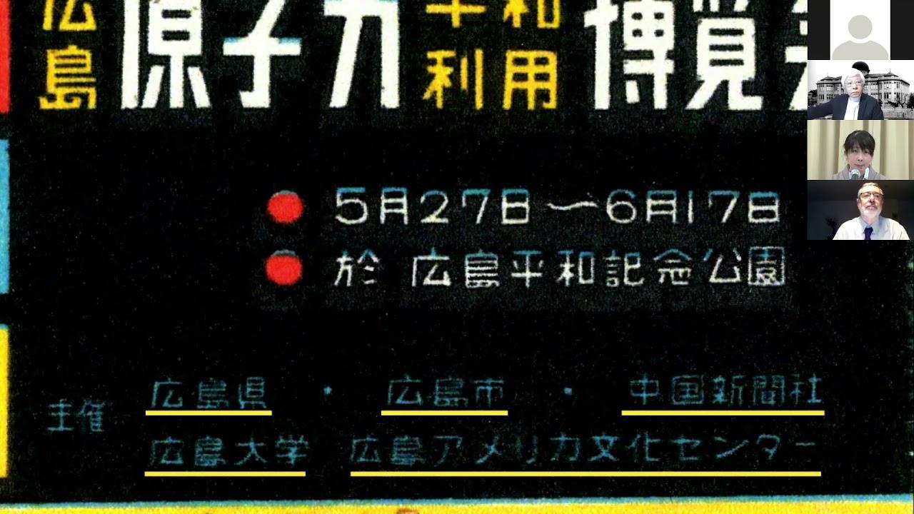SESSION 3.4 / セッション 3.4