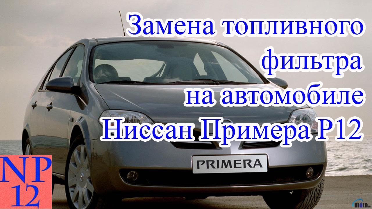 Продажа автомобилей nissan x trail в москве: в нашей базе объявления с машинами любого пробега и разных комплектаций. Воспользуйтесь фильтрацией и поиском для того, чтобы купить ниссан х трейл, подходящую вам по параметрам.