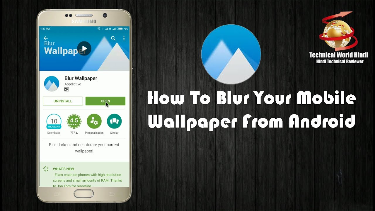 how to blur your mobile wallpaper from android