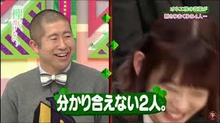 欅って書けない #けやかけ #守屋茜 #欅坂46.