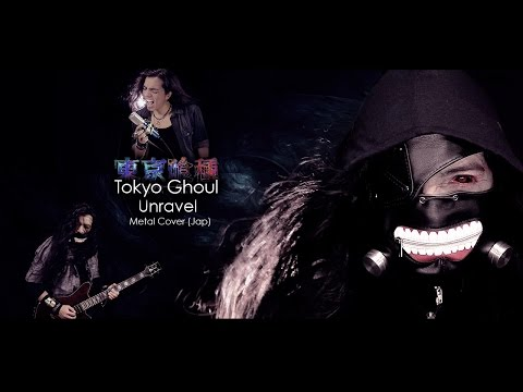 Tokyo Ghoul Opening Unravel Mp3 Download