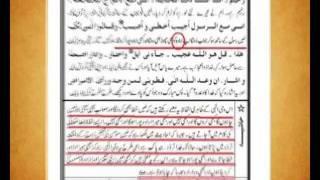 RE: Die Shahada und Gotteslästerung der Ahmadiyya 1/3
