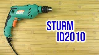 Распаковка Sturm ID2010