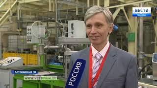 В Приморье запустили новый завод по производству материалов для сухого строительства Danogips