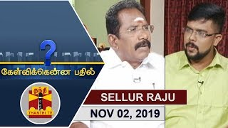 (02/11/2019) Kelvikkenna Bathil   Exclusive Interview with Minister Sellur Raju