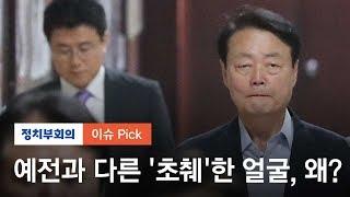 """예전과 다른 얼굴…한선교 """"건강상 이유"""" 사무총장 사퇴"""