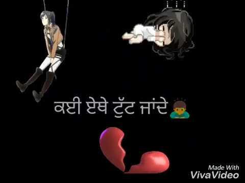 Whatsapp Status Video Punjabi Sad Song