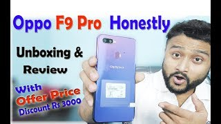 Oppo F9 Pro Honestly Unboxing & Review   Oppo F9 Pro की फुल Review   By Digital Bihar