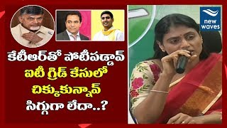 YS Sharmila Reveals The Difference Between KTR And Nara