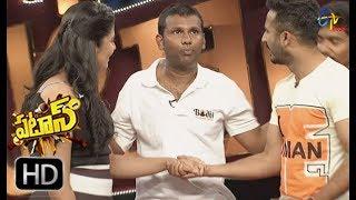 Patas | Punch Pataaka | 21st July  2017 | ETV Plus