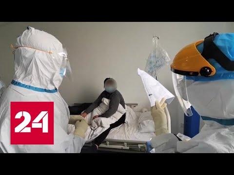 Коронавирус в Хубэе: число жертв возросло до 1696 человек, более 58 тысяч - инфицированы - Россия 24