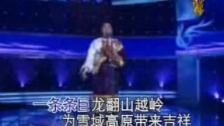 《天路》 泽旺多吉 卡拉OK Karaoke