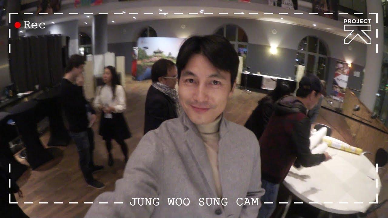 Project K 정우성 (Jung Woo Sung) at the Korean Film ...