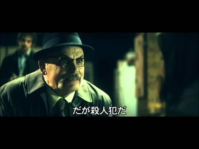 映画『モスキートマン』予告編