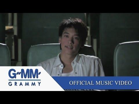 i need somebody (อยากขอสักคน) - บี้ สุกฤษฎิ์【OFFICIAL MV】