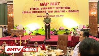 BỘ CÔNG AN - BỘ QUỐC PHÒNG gặp mặt nhân kỷ niệm 73 năm ngày truyền thống lực lượng công an nhân dân