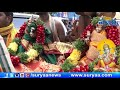 Marakatha Sri Lakshmi Ganapathi Temple Secundrabad    ☼ Suryaa News
