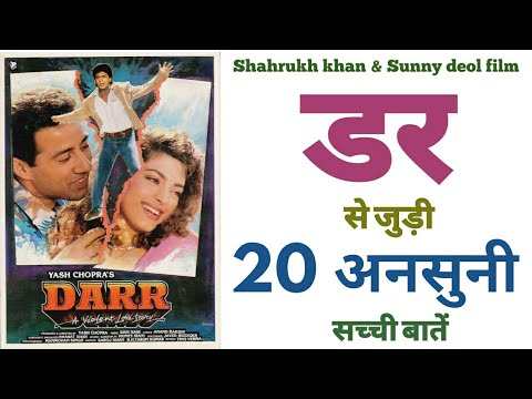 darr-movie-unknown-facts-budget-hit-flop-shahrukh-khan-sunny-deol-juhi-chavla-bollywood-films-1993