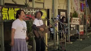 気仙沼ストリートライブフェスティバル [日]2018年9月23日(日)12:30...