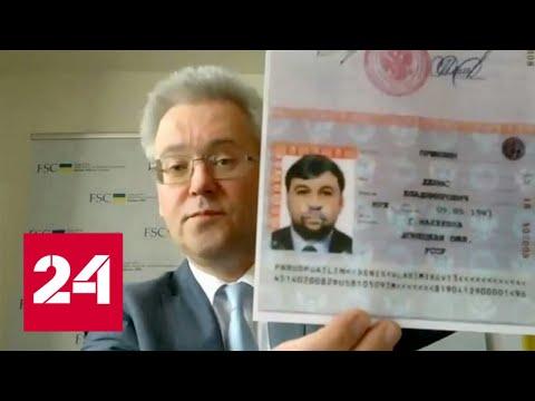 У украинских политиков обнаружили российские паспорта. 60 минут от 22.05.20