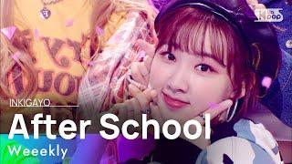 Download Weeekly(위클리) - After School @인기가요 inkigayo 20210404