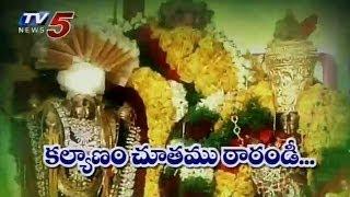 """Sri Seetarama Kalyanam"" Held In Guruvayurappan Temple,New Jersey"