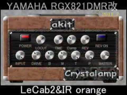 guitar amp sim 4 vst demo youtube. Black Bedroom Furniture Sets. Home Design Ideas