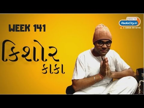 Radio City Joke Studio Week 141 Kishore Kaka