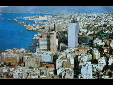 Beirut, Lebanon (1975) بيروت، لبنان