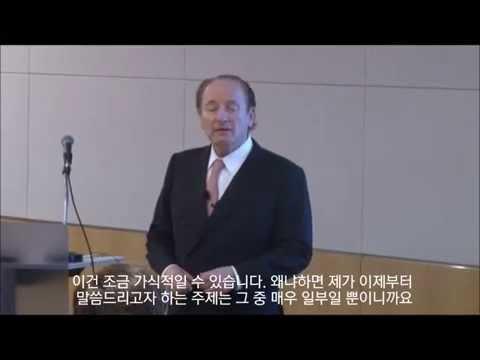 Foundations of Asset Management - Robert C Merton