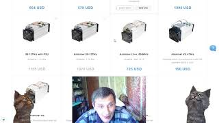 Antminer S11 27 THs