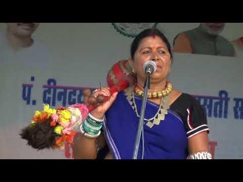 Pandwani Shanti Chelak Part 1