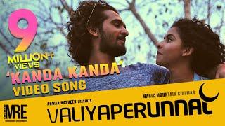 Kanda Kanda VideoSong | Valiyaperunnal | Shane | Himika | Rex | Gowry Lekshmi | Srinda | Bhasi
