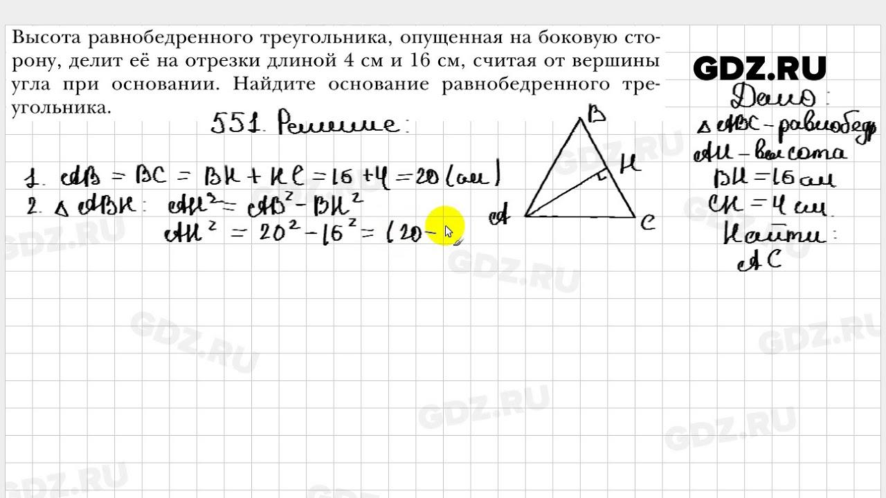 551 решение задач численные методы решения задач многомерной безусловной минимизации