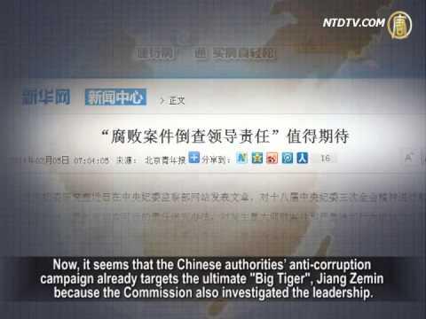 Big Gun CCDI - Warning For Jiang Zemin?