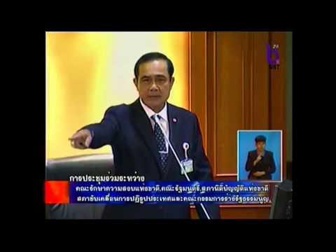 นายกรัฐมนตรี  (ข้อคิดด้านการกระจายอำนาจและการปกครองท้องถิ่น)